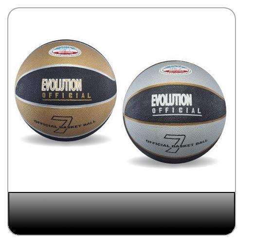 basketball basketbälle bedruckt werbemittel werbeartkel